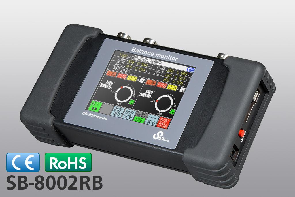 SB-8002RB