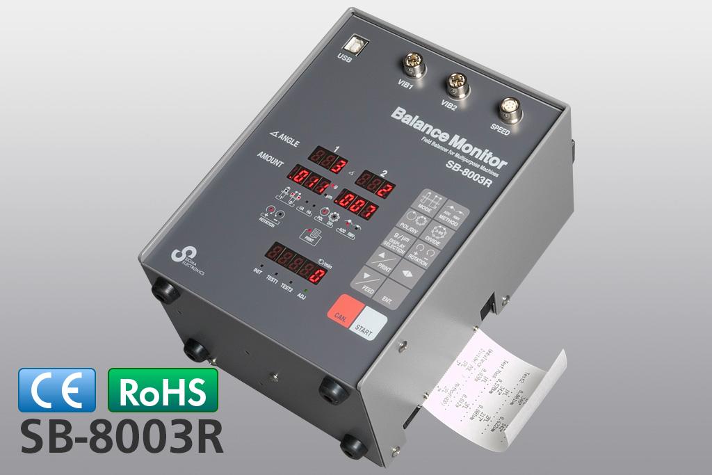 SB-8003R